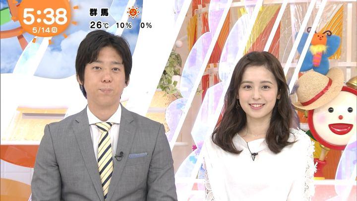 2018年05月14日久慈暁子の画像01枚目