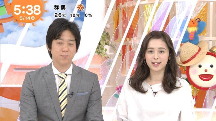 2018年05月14日久慈暁子の画像02枚目