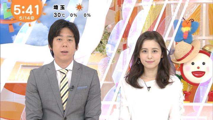 2018年05月14日久慈暁子の画像04枚目