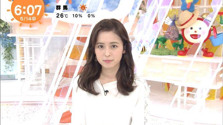 2018年05月14日久慈暁子の画像06枚目