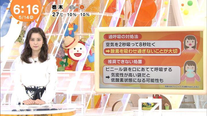2018年05月14日久慈暁子の画像08枚目