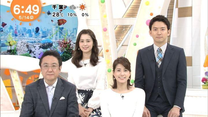 2018年05月14日久慈暁子の画像12枚目