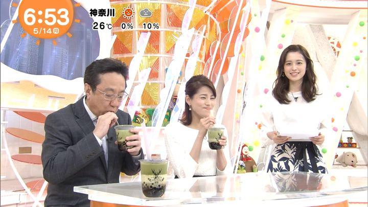 2018年05月14日久慈暁子の画像13枚目