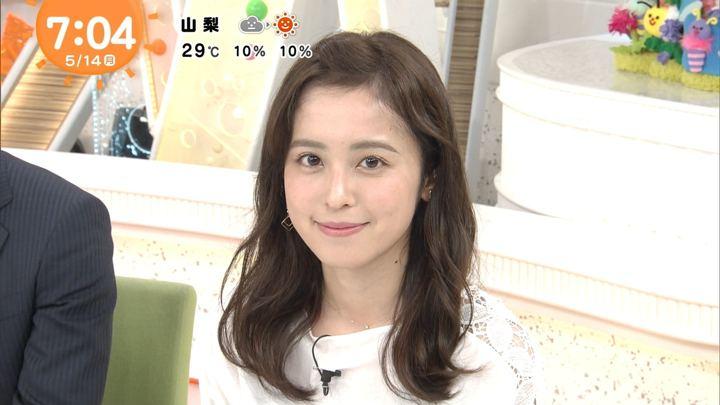2018年05月14日久慈暁子の画像15枚目