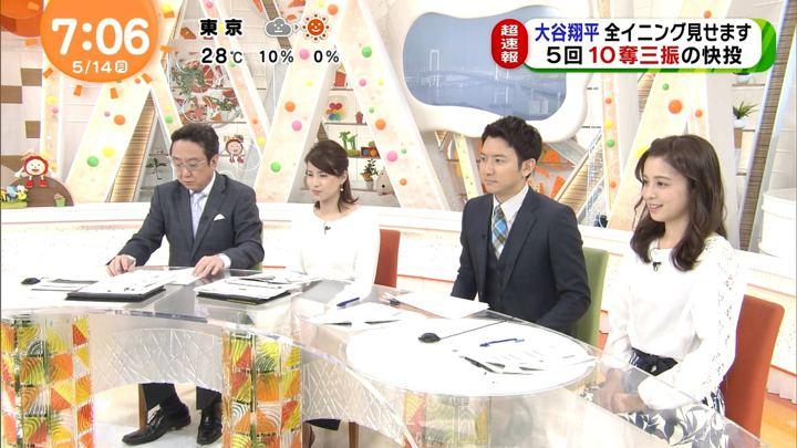 2018年05月14日久慈暁子の画像16枚目