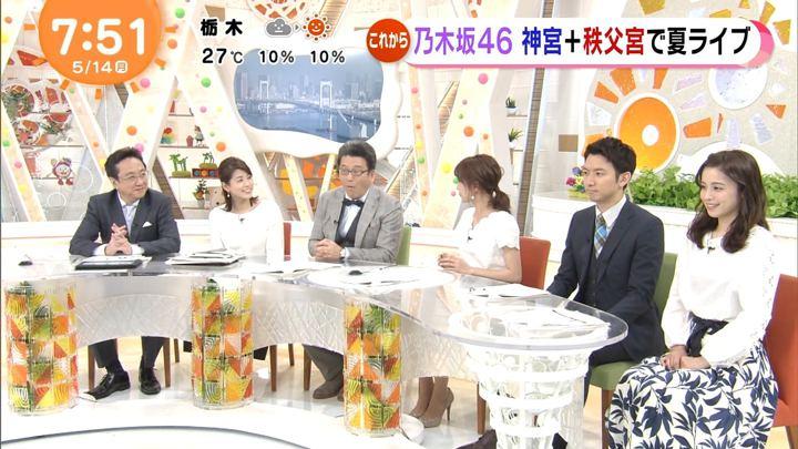 2018年05月14日久慈暁子の画像19枚目