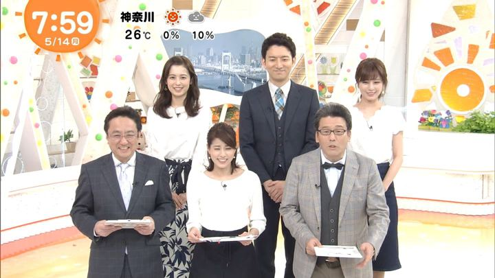 2018年05月14日久慈暁子の画像20枚目
