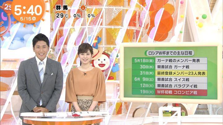 2018年05月15日久慈暁子の画像06枚目