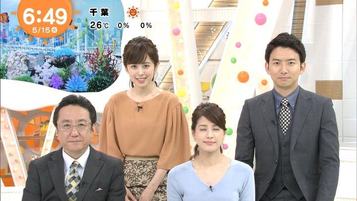 2018年05月15日久慈暁子の画像18枚目
