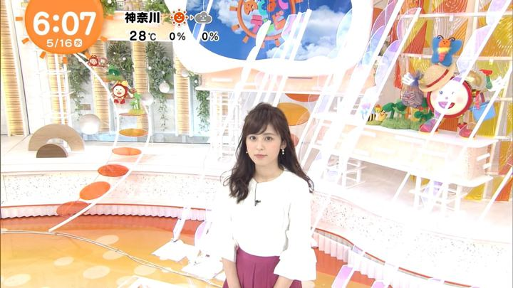 2018年05月16日久慈暁子の画像05枚目