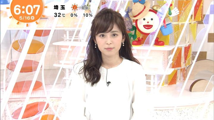 2018年05月16日久慈暁子の画像06枚目