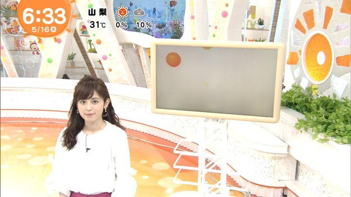 2018年05月16日久慈暁子の画像08枚目