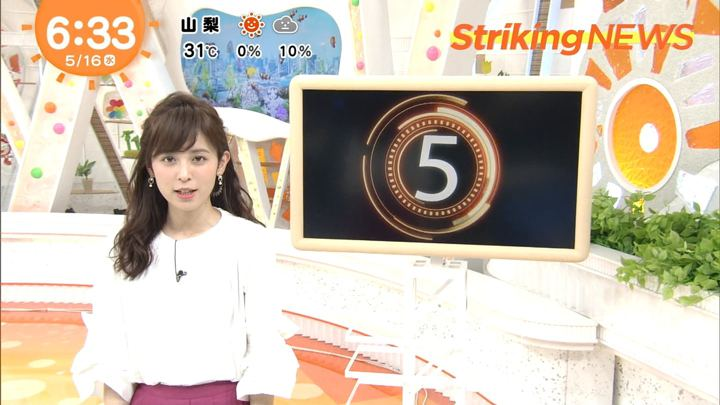 2018年05月16日久慈暁子の画像09枚目