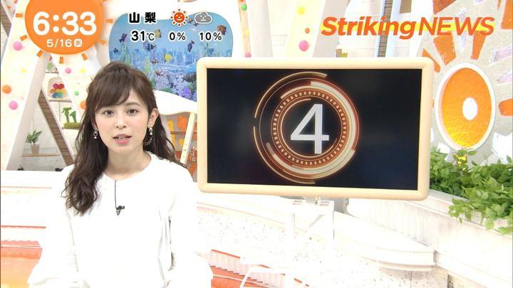 2018年05月16日久慈暁子の画像10枚目
