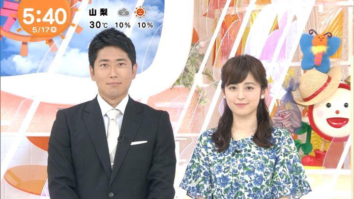 2018年05月17日久慈暁子の画像01枚目