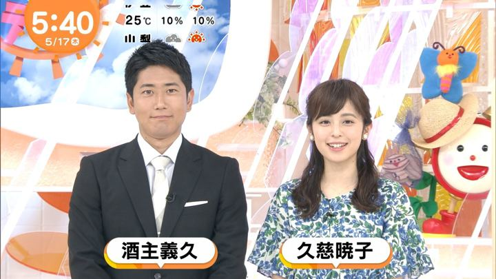 2018年05月17日久慈暁子の画像02枚目