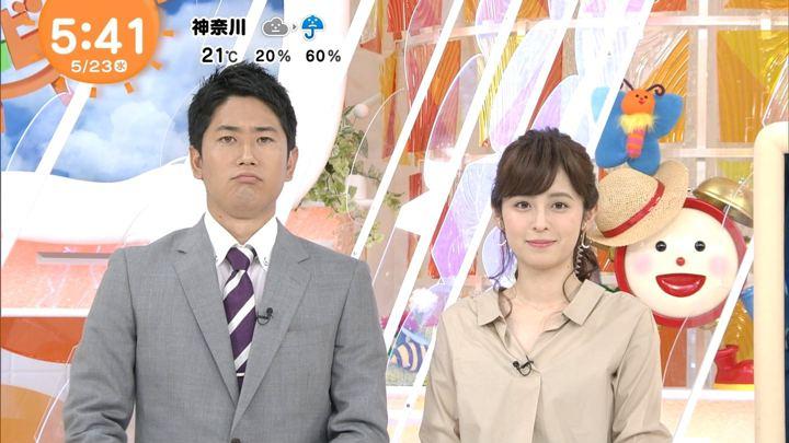 2018年05月23日久慈暁子の画像01枚目