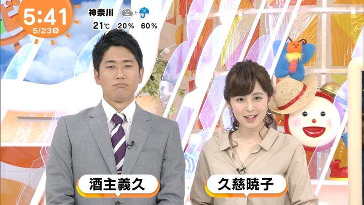 2018年05月23日久慈暁子の画像02枚目