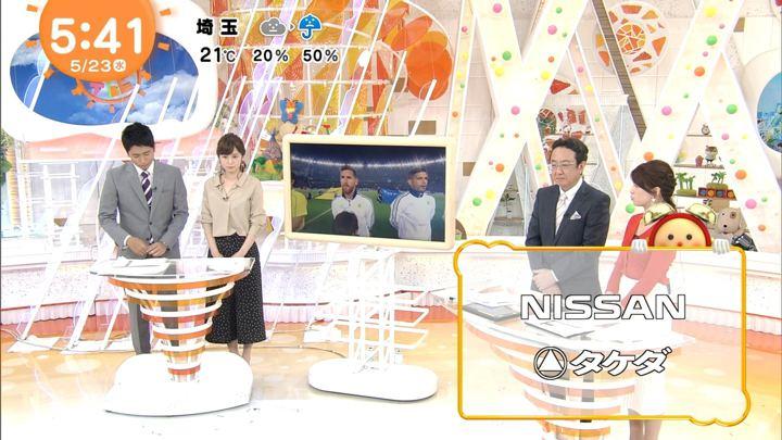 2018年05月23日久慈暁子の画像03枚目