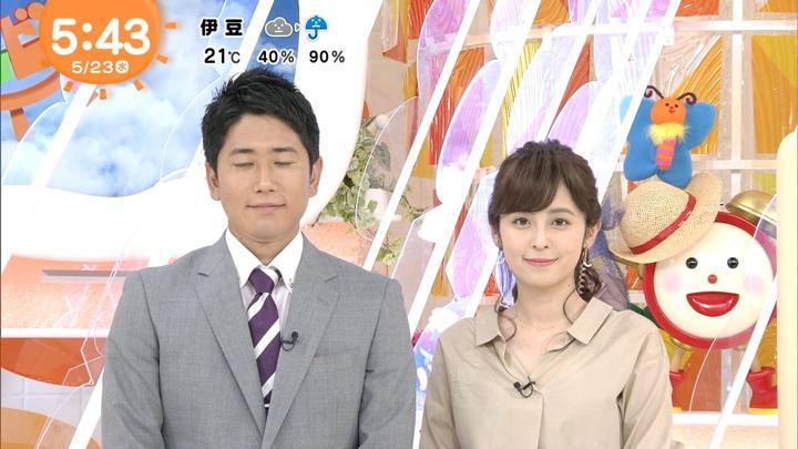 2018年05月23日久慈暁子の画像04枚目