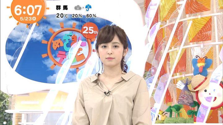 2018年05月23日久慈暁子の画像06枚目