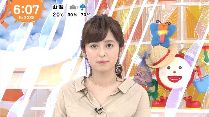 2018年05月23日久慈暁子の画像08枚目