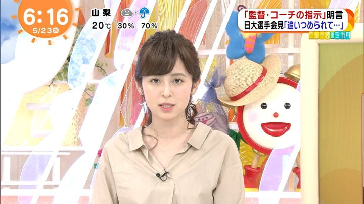 2018年05月23日久慈暁子の画像11枚目
