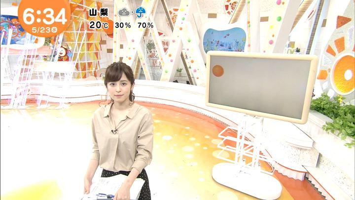 2018年05月23日久慈暁子の画像13枚目