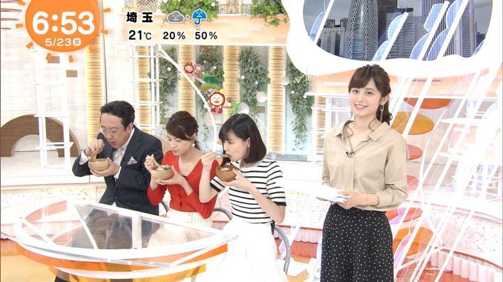 2018年05月23日久慈暁子の画像16枚目