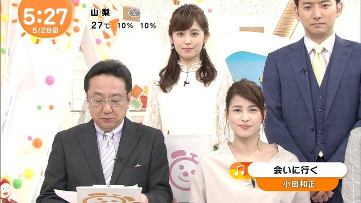 2018年05月28日久慈暁子の画像01枚目