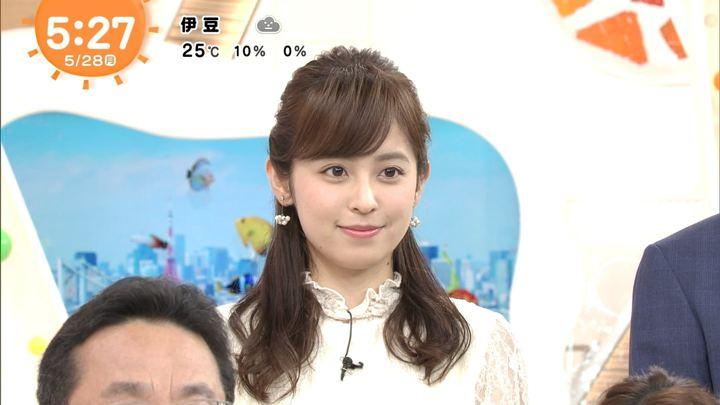 2018年05月28日久慈暁子の画像02枚目