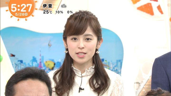 2018年05月28日久慈暁子の画像03枚目