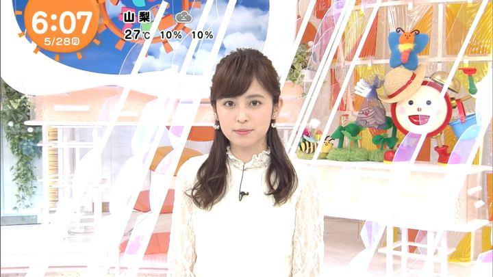 2018年05月28日久慈暁子の画像08枚目