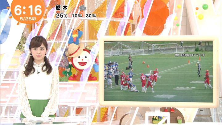 2018年05月28日久慈暁子の画像09枚目