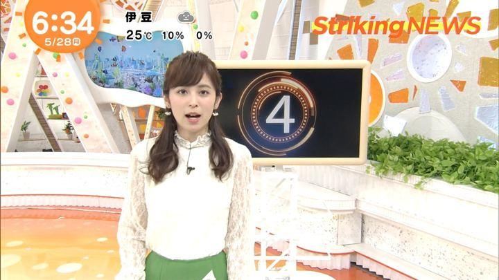 2018年05月28日久慈暁子の画像11枚目
