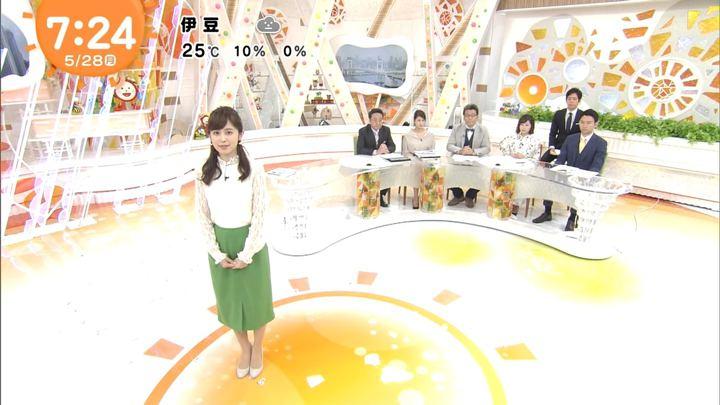 2018年05月28日久慈暁子の画像14枚目