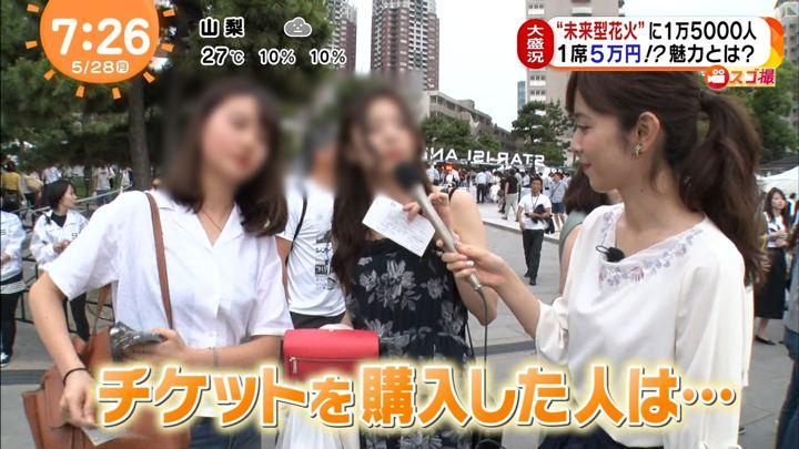 2018年05月28日久慈暁子の画像17枚目