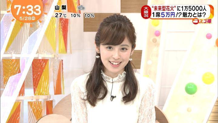 2018年05月28日久慈暁子の画像20枚目