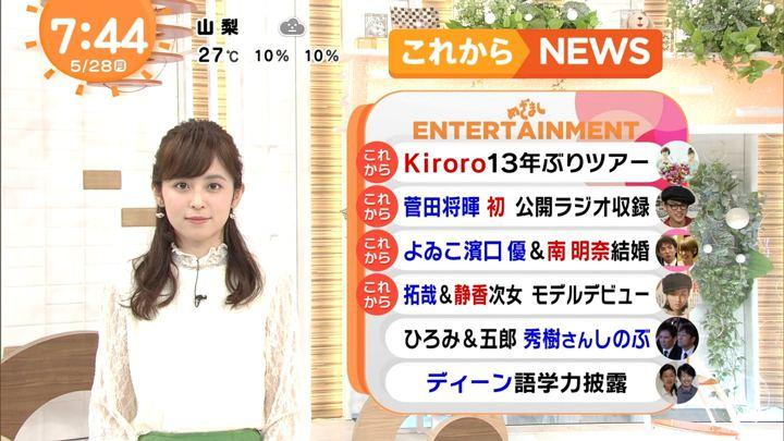 2018年05月28日久慈暁子の画像24枚目