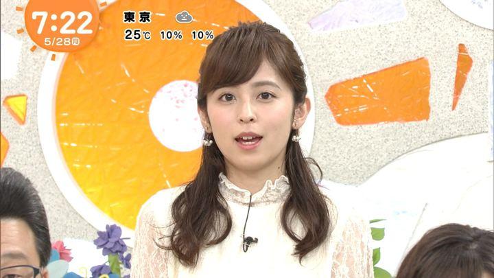2018年05月28日久慈暁子の画像26枚目