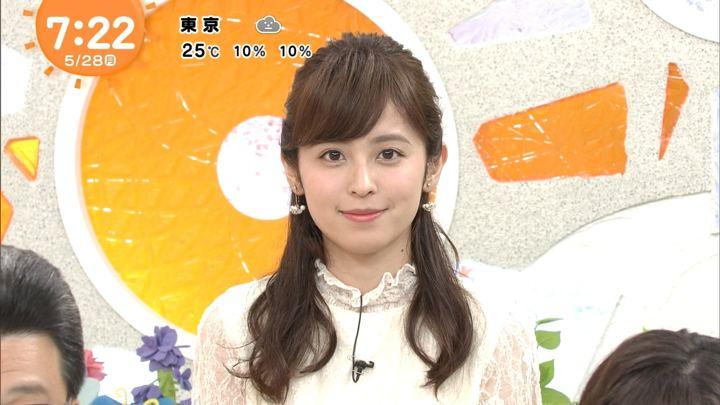2018年05月28日久慈暁子の画像27枚目