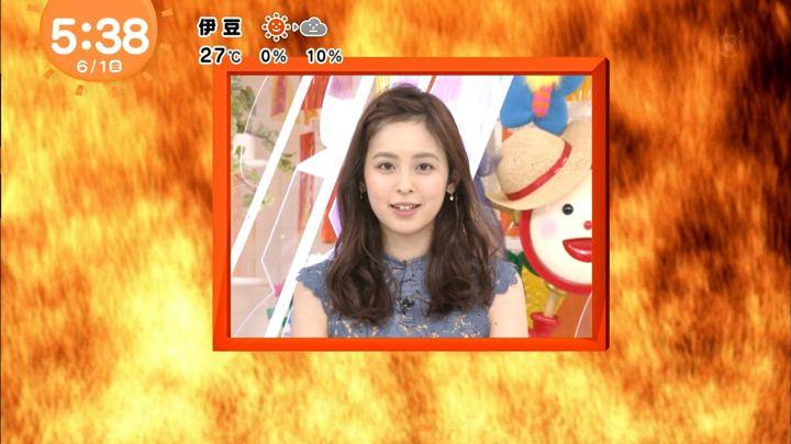 2018年06月01日久慈暁子の画像03枚目