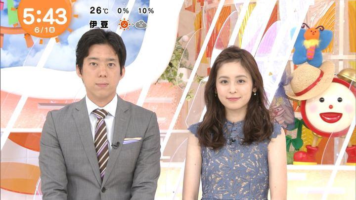 2018年06月01日久慈暁子の画像08枚目