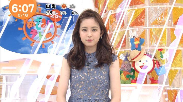 2018年06月01日久慈暁子の画像10枚目