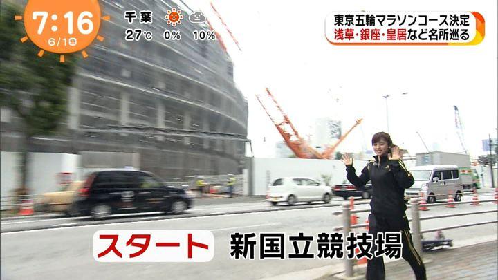2018年06月01日久慈暁子の画像20枚目