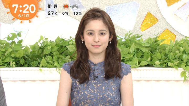 2018年06月01日久慈暁子の画像27枚目