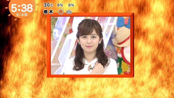 2018年06月04日久慈暁子の画像01枚目