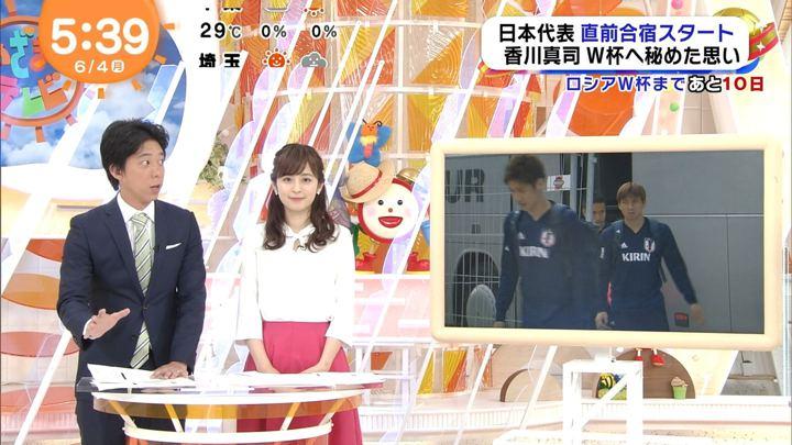 2018年06月04日久慈暁子の画像04枚目