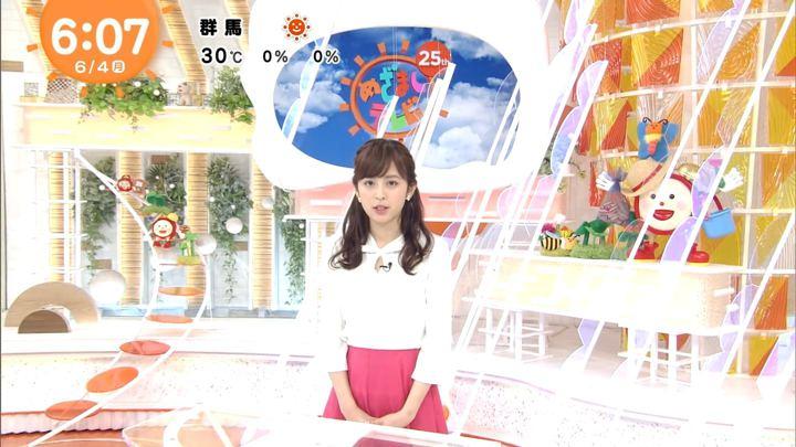 2018年06月04日久慈暁子の画像06枚目