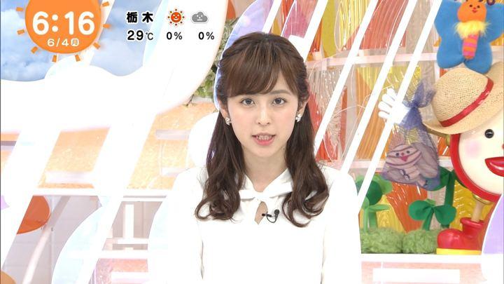 2018年06月04日久慈暁子の画像09枚目